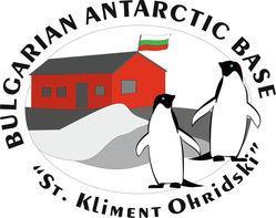 Български Антарктически институт